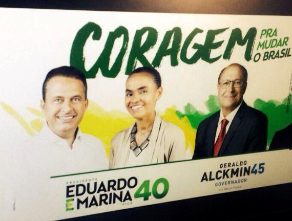 Material de campanha produzido pelo PSB paulista com Marina e Alckmin lado a lado